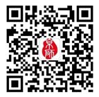 京师(南昌)律师事务所官方微信二维码